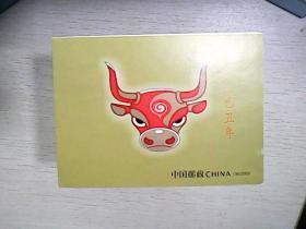 正版   中国邮政 (36)2009 乙丑年(小本票) (小本票)