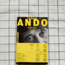TADAO   ANDO 安藤忠雄