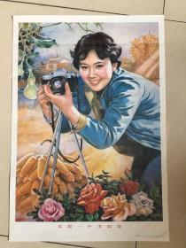 89年年画,又是一个丰收年,人民美术出版社出版