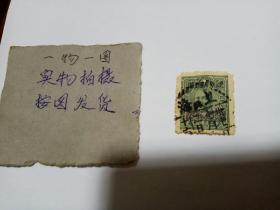 中华民国邮票,中华民国邮政,民国普票 孙中山像贰圆,加盖改作伍仟圆,信销邮票,