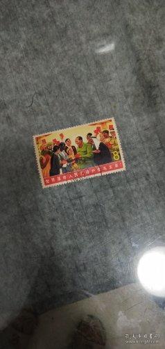文革盖销邮票一张:世界革命人民无限热爱毛主席!8分【详见图示,永久包真】