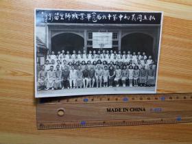 民国37年老上海教育界经典老照片:上海私立同义初中第十六届(二院)毕业班师生留影