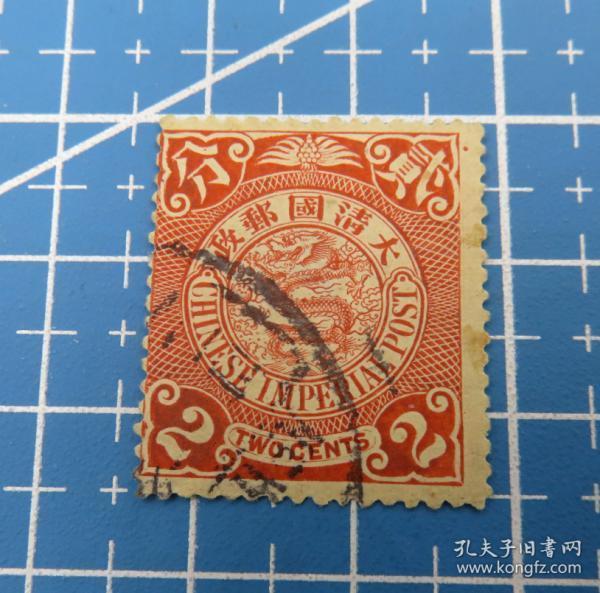 大清国邮政--蟠龙邮票--面值贰分(红13)
