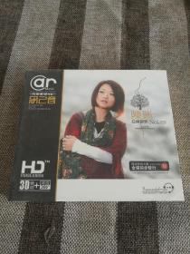 3CD,陈瑞《忍痛割爱》正版未拆封,原价39.9元