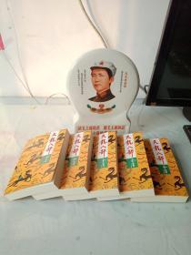 金庸武侠名著江西版《天龙八部》(全五册)