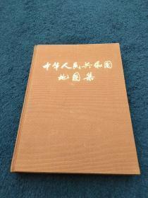 中华人民共和国地图集~1984版
