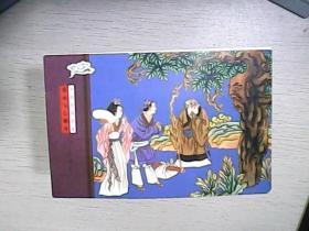 正版   中国邮政 中国民间传说——董永与七仙女《小本票》(小本票)