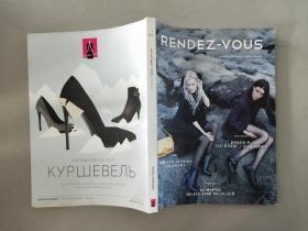 RENDEZ-VOUS 2014-2015(26)