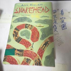 ANNHALAM SNAKEHEAD