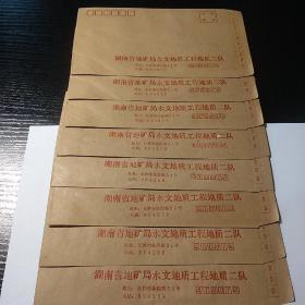 一组不同时期的老信封,共24个合售