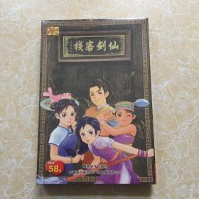 游戏光盘(仙剑客栈)2CD+说明书+四张卡片【全新】