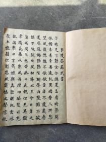 约七八十年代 无款 毛笔手写诗稿一大本 线装  约100页左右  尺寸30x23