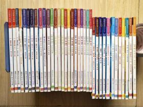 今古传奇武侠版2012年1-24全+月末版 (共36本合售)