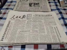 人民日报1988年5月3日8版《江浙闽赣皖沪外贸承包初战告捷》等(折叠邮寄)(保证为原报)