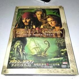 DVD    加勒比海盗2之亡灵宝藏