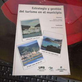 Estrategia y gestión del turismo en el municipio