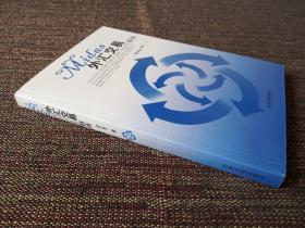 Midas外汇交易指南:Guide For Forex Traders 顺丰发货