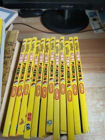 袋迷 POKEMON 18册合售看图