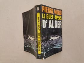 LE GUET―APENS D'ALGER 阿尔及尔阿彭斯足球俱乐部