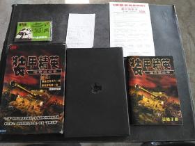 游戏光盘:装甲精英 坦克阻击手2CD+说明手册+精美坦克卡片一组8张+用户回执卡+购物小票,简体中文版