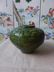 (少见)带纹饰绿釉老罐