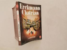 Erckmann Chatrian