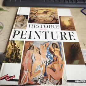histoire de la peinture michele barilleau et françois giboulet 米歇尔·巴里欧和弗朗索瓦·吉布利绘画的历史