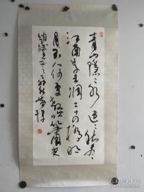 江苏著名书法家  黄惇  书法镜心 原装裱 尺寸68x34