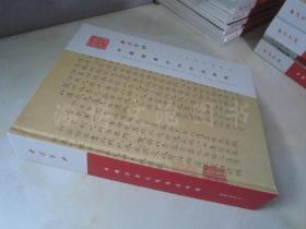 西泠印社2015春季拍卖会:中国书画古代作品专场