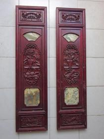实木雕刻镶天然彩纹石(福寿富贵)对屏一副