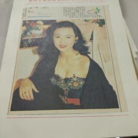 【报纸剪贴】 -人物-翁虹