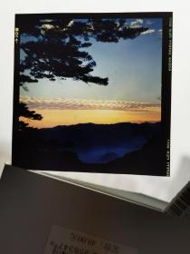 1982柯达彩色反转底片一张:黄山晨曦云海