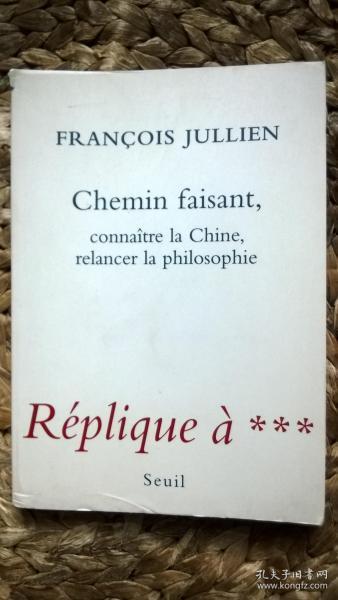 法文原版 中国哲学研究 Chemin  faisant connaitre la chine relancer la philosophiein