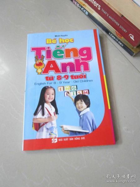 一本越南原版书,请看图 32开本(编号3)