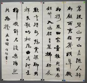 中国书协理事、天津市书协副主席【孙伯翔】书法四条屏
