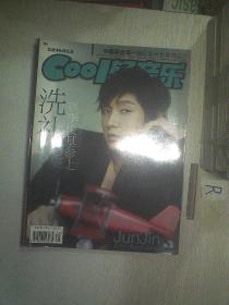 Cool 轻音乐  2007  10