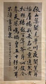 王图炳;1668――――1743。'书法,'包手绘。老纸。大尺寸。'