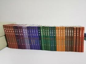金庸作品集,三联出版社,私人藏书全套,一版二印,自然老化,线装版,无法辨别真伪,买家自辨。