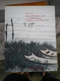香港佳士得:2005年11月27日  近现代书画专场拍卖图录(I)