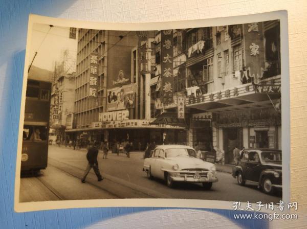 民國香港銅鑼灣灣仔豪華戲院光明茶室老照片一張