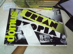 domus CHINA 2011年3月总第51期
