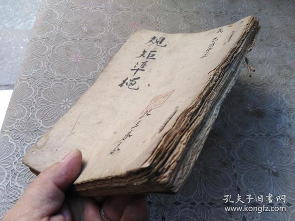 娓�浠i���浣���������瑙��╁��缁炽��寰���涓���������绮剧��规�°��.�跺���绔�33绡�锛�璇�33绡�