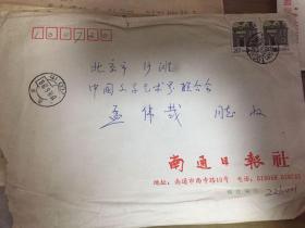 保真!原北京卫戍区司令 李钟玄 信札一通一页 连同 张才夫 信札一通一页 附原封
