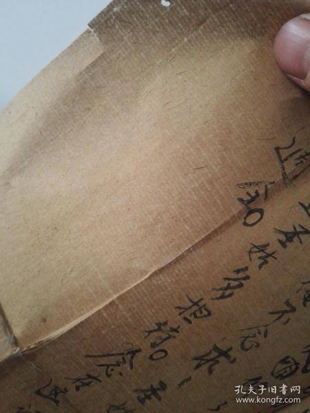 应为修道者出神入化时,景象回忆记录(少见黄色宣纸很柔很薄)内容值得研究