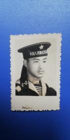 老照片:部队65式海军服 —— 水兵(6*4cm)