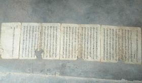 光绪举人曹清泉书法册页