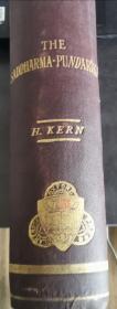 """1909年荷兰佛教先驱克尔恩氏(H.Kern)翻译的梵本《妙法莲华经》——《实法莲华》(Lotus of the TrueLaw),此经用梵文之品(Saddharma)Pundarika 为""""东方圣书""""之一部分:发行处,克拉兰顿书局(The Clarendon Press. Oxford,England.)克尔恩氏所译较为可据,以其直接译自梵文,非辗转重译者可比也。"""