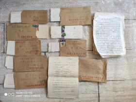 中国工程院院士王德民信札手稿一批,社科院手稿一批