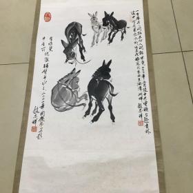 赵忠祥      五驴图