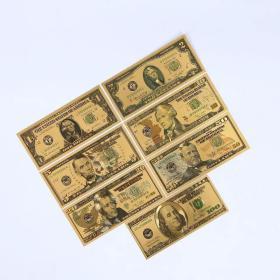 7 张一套美金金箔纪念钞组合国外钱币收藏观赏工艺钞彩色纪念币